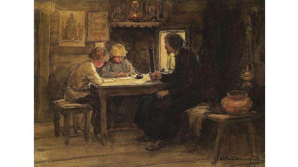 Как большевики свергли правила российской орфографии и устроили грамматический террор