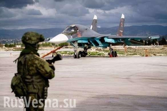 Сирия: стало известно, откуда дроны атаковали базу Хмеймим | Русская весна