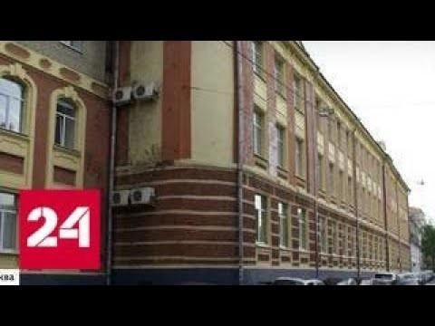 Во время празднования Нового года, в столице снесли старинное здание фабрики Рот Фронт