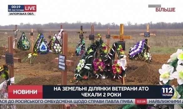 Каратель признал, что он и его сообщники воюют не за Украину, а за земельные наделы