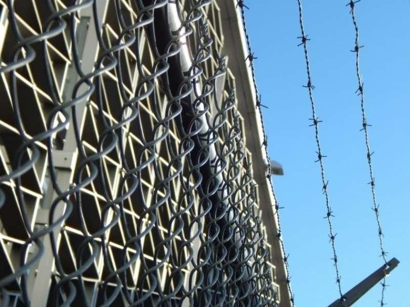 Государственная Дума. Законопроект об отказе от 282 «русской статьи» внесён!