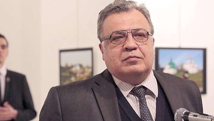 В Турции арестован организатор убийства российского посла Андрея Карлова
