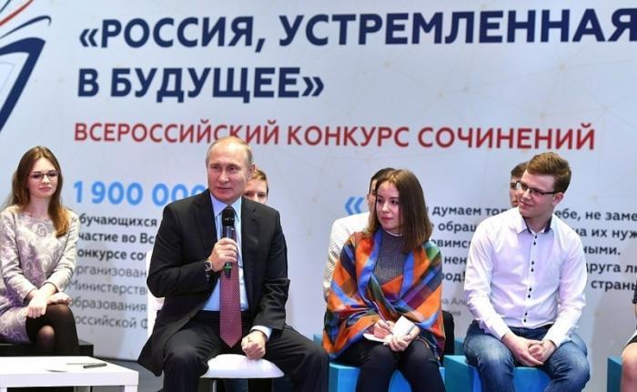 Владимир Путин встретился с победителями конкурса «Россия, устремлённая в будущее»