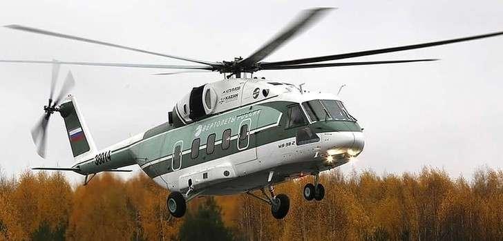 Серийное производство пяти средних Ми-38 запущено вКазани