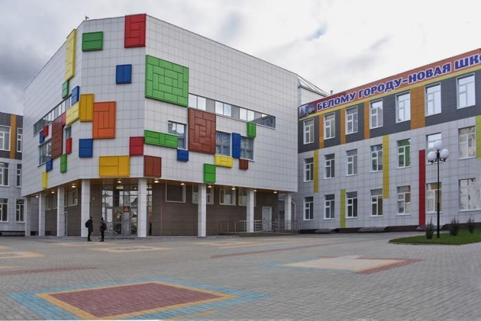 В микрорайоне «Луч» Белгорода открыта новая школа