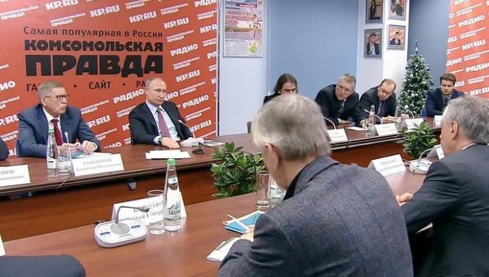Владимир Путин встретился с руководителями российских СМИ