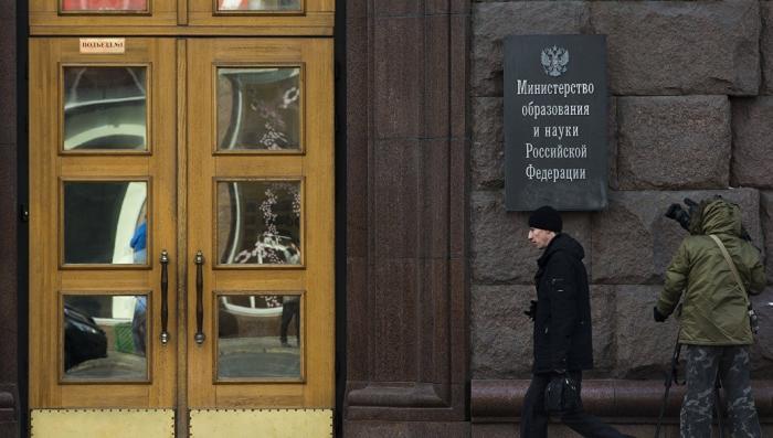 Диссертации заместителей министра Минобрнауки проверяют на плагиат