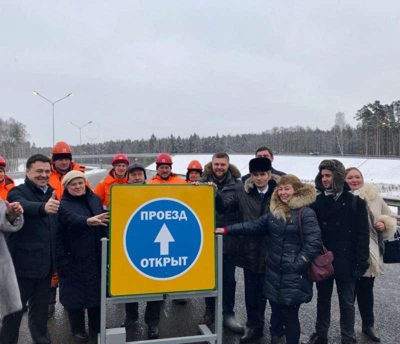 В Подмосковье открыли новую развязку на пересечении с федеральной трассой М-5 «Урал»