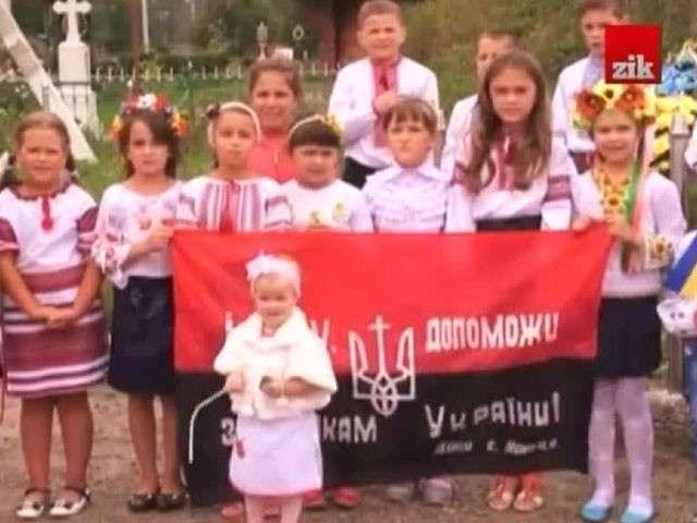 В Прикарпатье создали первый детский укронацистский батальон
