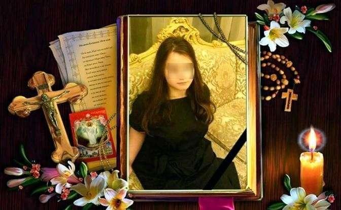 На фото: в Одессе от кори умерла 17-летняя девочка