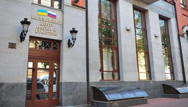 В Киеве дикие украинские радикалы выступили против науки и культуры