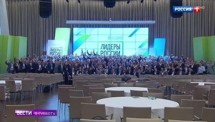 Конкурс «Лидеры России» – жесточайший отбор на высшие управленческие должности