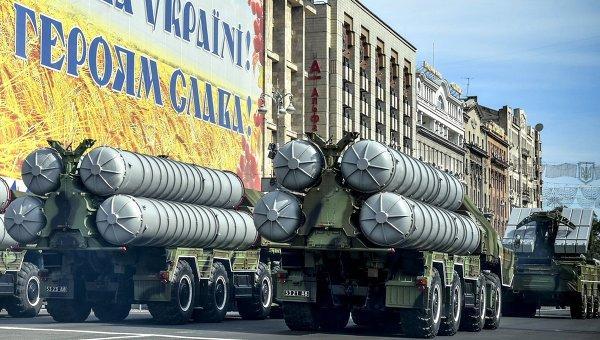 США не предлагали Украине помощь с поставками оружия, пишут СМИ