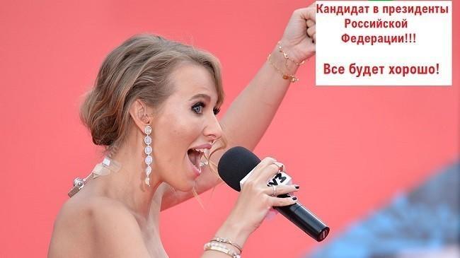 Кандидат в президенты Ксения Собчак ведёт бурный корпоратив. Танцуют все!