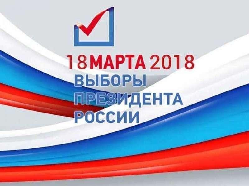 Шоу под названием выборы президента РФ набирает обороты