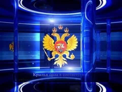 Как стать почти полноправным жителем России