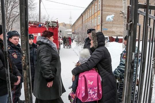 Резня в Перми вскрыла серьёзные пробелы в системе охраны школ