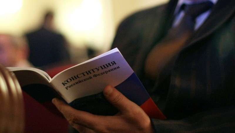 Конституция России написана по западным правовым нормам, – заявили в Общественной палате