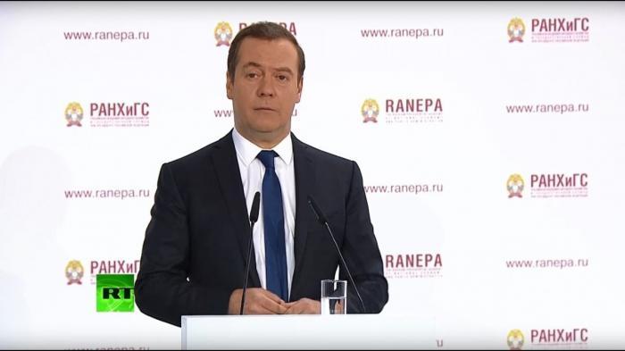 Выступление Дмитрия Медведева на Гайдаровском форуме 2018
