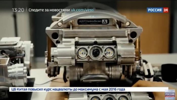 Инновационная российская техника в энергетике