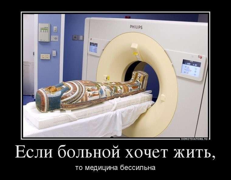 Демотиваторы на среду: если больной хочет жить, то медицина бессильна