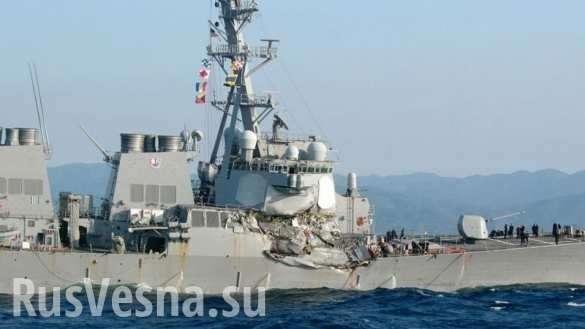 Командиры двух эсминцев-неудачников предстанут перед судом США за убийство   Русская весна