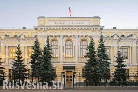 ЦБ продолжает печатать деньги, покрывая нехватку рублей у банков | Русская весна