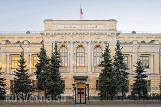 ЦБ продолжает печатать деньги, покрывая нехватку рублей у банков