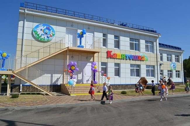 В Краснодарском крае и Смоленской области открыты новые детские сады