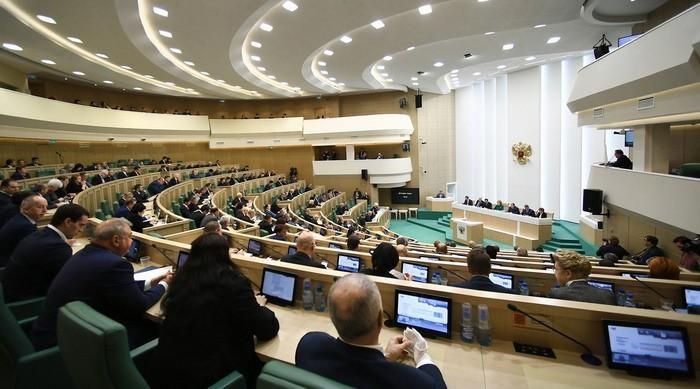 Совет Федерации провёл заседание по защите государственного суверенитета России