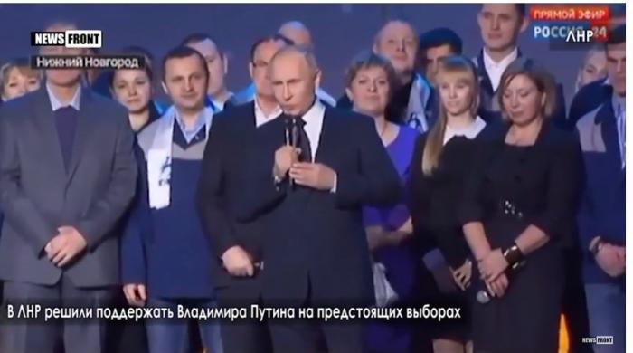 Жители ЛНР решили поддержать Владимира Путина на выборах: «Дядя Вова мы с тобой!»