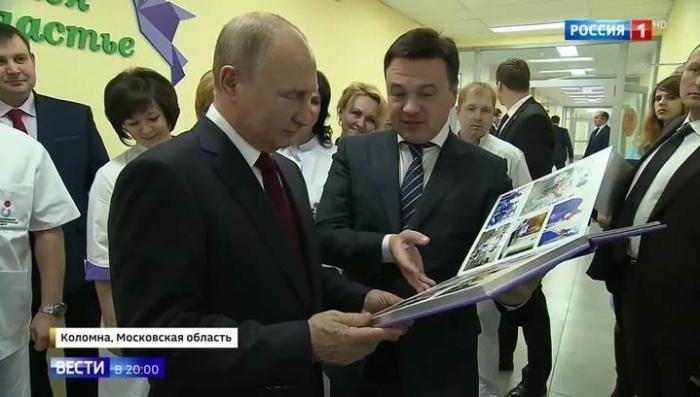 К Золотому кольцу России добавится Серебряное ожерелье