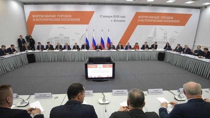 Владимир Путин встретился с участниками Форума малых городов и исторических поселений