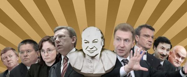 Форум экономического мракобесия имени великого бездаря