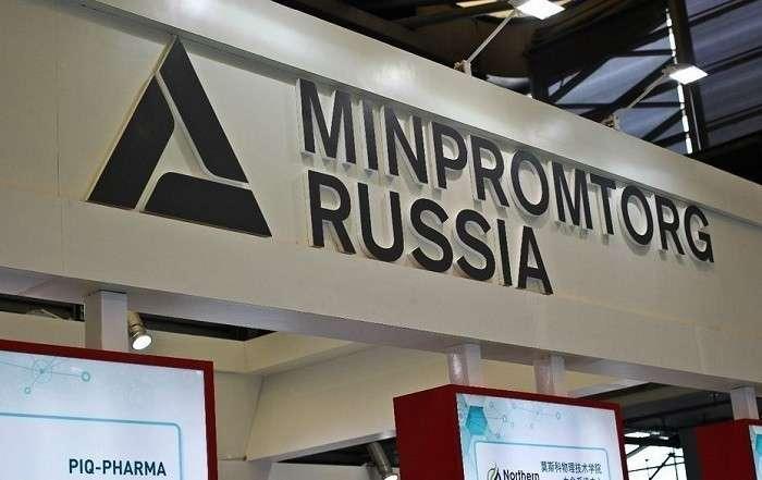 В России разработчики «Эльбруса» создали процессор – аналог Intel Xeon и AMD Opteron