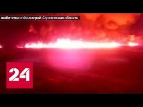 Из-за аварии на нефтепроводе под Саратовом пострадали четыре жилых дома