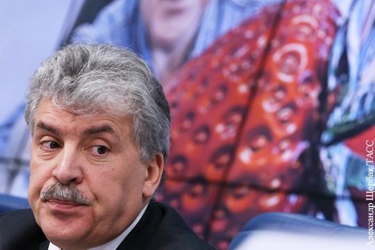«Офигительный бизнес» олигарха Павла Грудинина основан на распродаже подмосковных земель