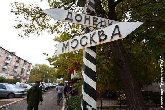 Ради закона о «реинтеграции Донбасса» киевская хунта пошла на конфликт с Западом