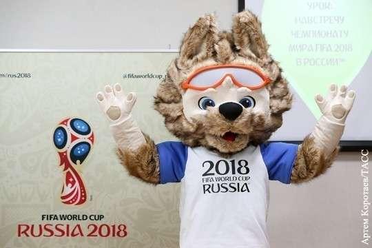 Футбол заставил англосаксонских аналитиков признать победу России над ИГИЛ в Сирии
