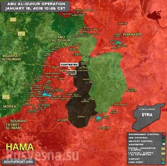 Сирия, Идлиб: танки Башара Асада рвутся вперёд, наёмники США бегут | Русская весна