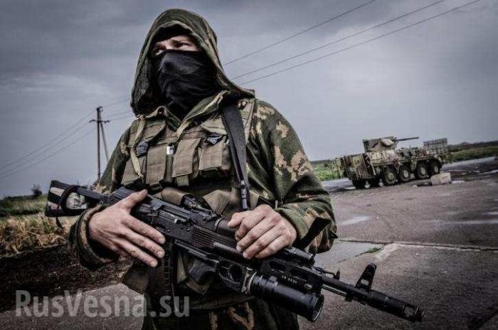 Если уж Россию признали агрессором, давайте пользоваться этим по-полному!