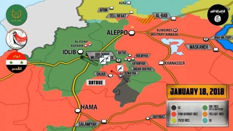 Сирия. Правительственная армия сжимает створки котла в Идлибе