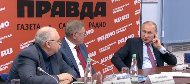 Владимир Путин ответил алкогольному лоббисту Агафонову: водка НЕ наша гордость!