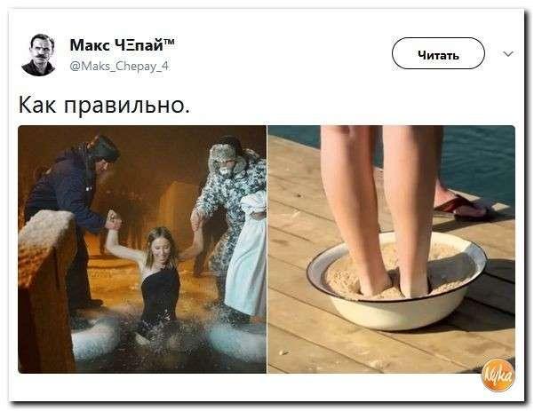 Юмор помогает нам пережить смуту: Саакашвили – Годзилагрузин