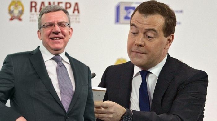 На Гайдаровский форум собралась команда ликвидаторов России, не скрывающих своих планов