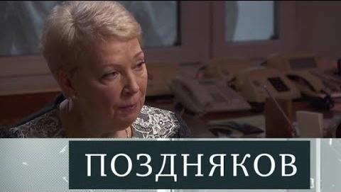 Министр образования Ольга Васильева рассказала о задачах на 2018 год