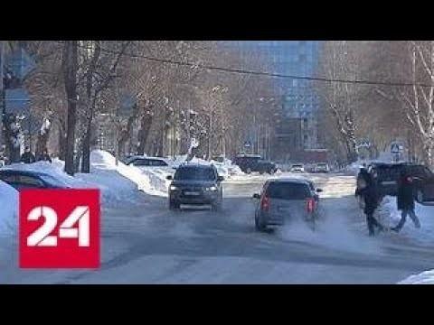 Аномальные морозы в Сибири продолжает испытывать жителей