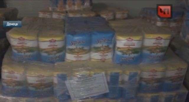 В Донецке ополченцы обнаружили огромный склад с провизией для карателей