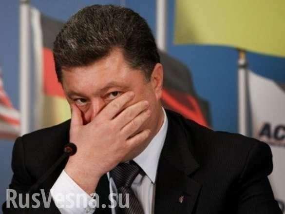 Почему Вальцман отдыхает далеко за пределами риндной неньки Украины | Русская весна