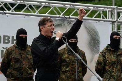 Педик Ляшко очень расстроен «Минским Пактом»